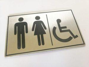 Tabliczka toaleta wspólna